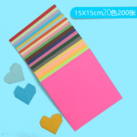 Mandik 曼蒂克 A4彩色纸 折纸材料