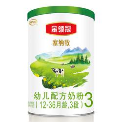 yili 伊利 金领冠系列 塞纳牧幼儿配方奶粉 3段 130g
