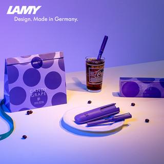 LAMY 凌美   狩猎者系列 宝珠笔礼盒 0.7mm 糖果色