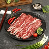 U.S.Prime级雪花涮烤肥牛片 288g*3件 + 无添加牛肉馅 500g*2件