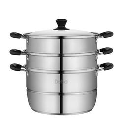 DEBO 德铂  DEP-DS257 不锈钢蒸锅 三层 28cm+凑单品