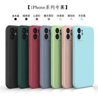 X-IT iPhone6-11P系列 硅胶手机壳 镜头全包款