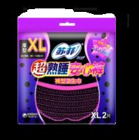 Sofy 苏菲 超熟睡安心裤 XL码 厚型 2片装