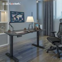 Loctek 乐歌 E1D 双电机升降桌腿 黑色