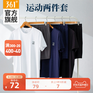361° 361度 #运动时尚国货新品#361运动套装男2021夏季新款跑步T恤健身短裤两件套男子运动服潮