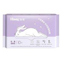 限地区:Kleenex 舒洁  女性湿厕纸 10片装