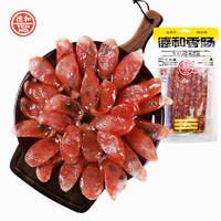 临期品:TEH HO 德和 五分瘦香肠腊肠烧烤 300g*3袋