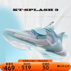 ANTA 安踏 #运动时尚国货新品# 国民品牌 安踏KT水花3代实战低帮篮球鞋男士2021年夏季新品