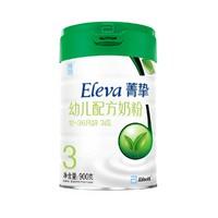 Abbott 雅培 菁挚 有机配方奶粉 3段 900g