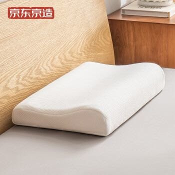 J.ZAO 京东京造 波浪记忆棉枕头枕芯 100%记忆绵