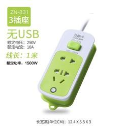 柱牛 无USB3多孔插排 1500w 1m