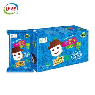 yili 伊利 伊利 妙趣小雪生 牛奶巧克力口味 雪糕冰淇淋冰激凌 65克*6支*2盒