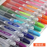 PILOT 百乐 LJU-10EF Juice果汁中性笔 0.5mm 多色可选 单支装