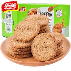 Huamei 华美 华美 粗粮饼干1500g整箱