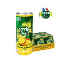 PLUS会员:perrier 巴黎水 菠萝&芒果味果汁    250ML*24罐