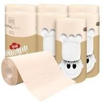 本色厨房用纸   8卷整箱