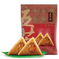 WU FANG ZHAI 五芳斋 五芳猪肉粽100g*2只+彩豆粽100g*2只