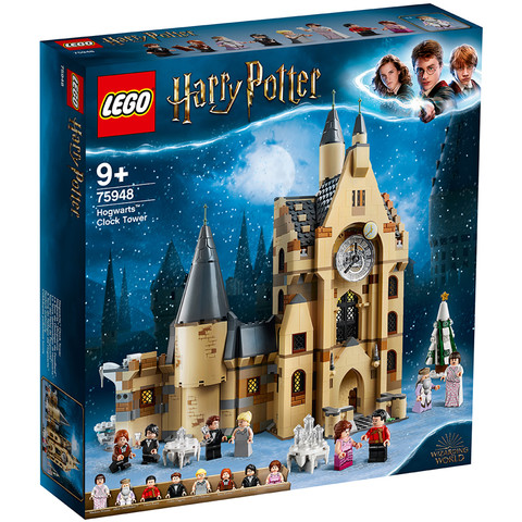 黑卡会员:LEGO 乐高 哈利波特系列 75948 霍格沃茨钟楼