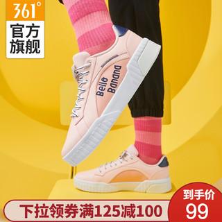 361° 361度 361度小黄人联名板鞋女春季新款时尚舒适板鞋耐磨运动鞋  N 透明粉/盐粉色 36