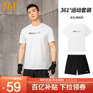 361° 361度 361度运动套装男装2021情侣款夏季t恤新款舒适透气短袖短裤男女跑步套装