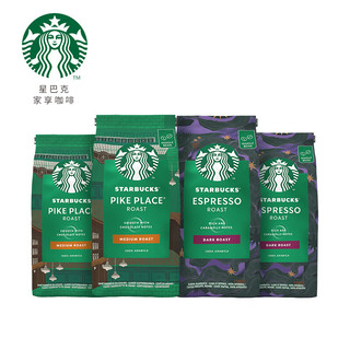 STARBUCKS 星巴克 星巴克(Starbucks)进口原装咖啡豆4袋装共800g 内含浓缩烘焙*2+Pike place*2