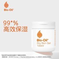 Bio-Oil 百洛 百洛(Bio-Oil)高保湿凝霜100ml 润肤霜 手足干裂 脚后跟干裂 皲裂 护手 身体霜 补水保湿 深层滋润