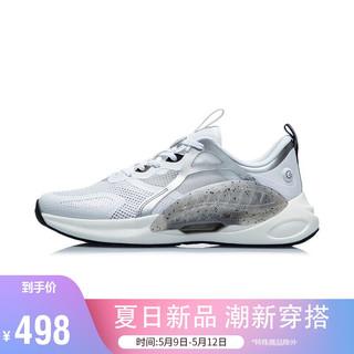 LI-NING 李宁 #运动时尚国货新品#李宁男鞋运动时尚鞋2021立风男子回弹潮流休闲鞋AGLR037