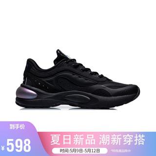 LI-NING 李宁 #运动时尚国货新品# 李宁男鞋跑步鞋2021V8男子支撑稳定减震跑鞋ARHR039