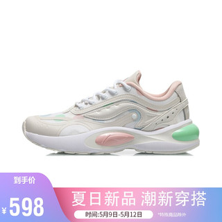 LI-NING 李宁 #运动时尚国货新品#李宁女鞋跑步鞋2021V8女子稳定支撑减震跑鞋ARHR056