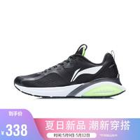 LI-NING 李宁 #运动时尚国货新品#李宁男鞋跑步鞋2021男子减震跑鞋ARHR049