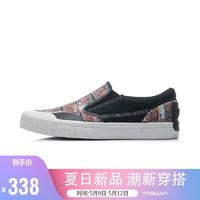 LI-NING 李宁 #运动时尚国货新品#李宁男鞋2021SLIP-ON男子滑板文化鞋AECR013
