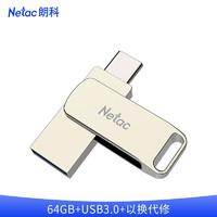 Netac 朗科 64GB Type-C USB3.0 手机U盘 U783C