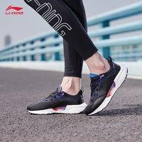 LI-NING 李宁 李宁䨻beng超轻18女子2021春夏新品舒适减震跑鞋,感觉还可以吧