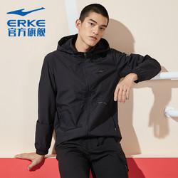 ERKE 鸿星尔克  鸿星尔克风衣男2021春季新款运动休闲冲锋衣防风防晒服夹克外套男