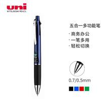 uni 三菱 日本三菱(Uni)五合一多功能笔商务中油笔签字笔原子笔(四色圆珠笔+自动铅笔)军蓝色笔杆 MSXE5-1000-05