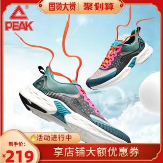 PEAK 匹克 匹克运动鞋男轻弹跑步鞋夏季网面休闲透气男鞋轻便软底减震跑鞋