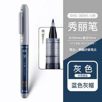 PILOT 百乐  SVS-30KK-UB 速干美文钢笔式毛笔 硬头 灰色