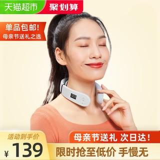 pangao 攀高 移动专享:pango 攀高 PG-2601B32 颈椎按摩器时尚款 赠送洁面仪