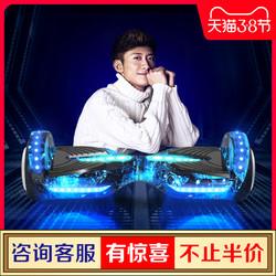 aerlang 阿尔郎 阿尔郎智能电动平衡车双轮成年儿童通用平行车成人两轮体感思维车