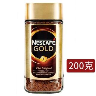 Nestlé 雀巢 原装进口雀巢金牌咖啡GOLD200g雀巢咖啡瓶罐装冻干速溶咖啡粉原味美式黑咖啡无蔗糖添加研磨粉