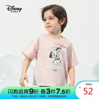 Disney 迪士尼 迪士尼 Disney 童装儿童男童短袖T恤圆领卡通洋气宽松透气亲肤上衣汗衫2021夏 DB121BE55 阳光粉 130