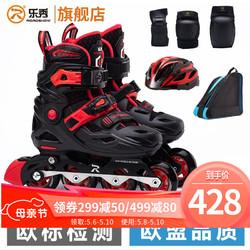 ROADSHOW 乐秀 乐秀RX1G溜冰鞋儿童 红色原厂高级海龟护具套装 36-39(适合8岁以上)
