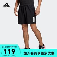 adidas 阿迪达斯 阿迪达斯官网 adidas CLUB 3STR SHORT 男装夏季网球运动短裤DU0874 黑/白 A/XL(185/90A)