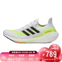 adidas 阿迪达斯 adidas阿迪达斯2021男子ULTRABOOST 21跑步BOOST跑步鞋FY0306 FY0377