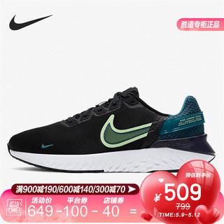 NIKE 耐克 NIKE耐克男子2020新款LEGEND REACT 3 跑步鞋运动鞋轻便透气网面鞋CK2563 CK2563-006 40