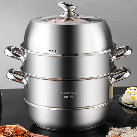 MAXCOOK 美厨 美厨加厚复底多功能26cm二层汤锅蒸锅