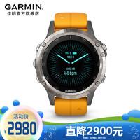 GARMIN 佳明 Garmin 佳明fenix5 Plus智能手表户外跑步运动登山光电心率音乐NFC支付GPS导航腕表 钛合金闪耀橘