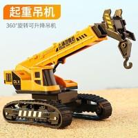 哦咯 吊车儿童玩具挖掘机起重机仿真工程车