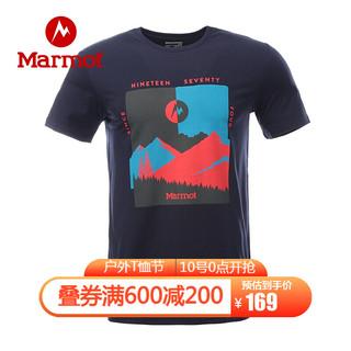Marmot 土拨鼠 marmot/土拨鼠21春夏新款运动时尚透气棉感短袖T恤男户外 北极蓝2975 M 欧码偏大