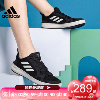 adidas 阿迪达斯 阿迪达斯 男鞋2021夏季户外越野鞋休闲训练涉水运动鞋 FU9246 BC0506-2020秋季 42.5